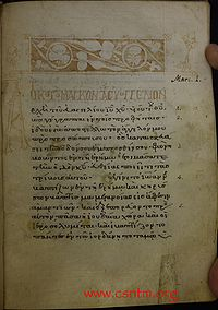 Folio 87 recto, the first page of Mark