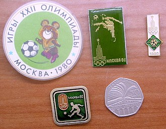 Football at the 1980 Summer Olympics - Olympic football Pins from 1980