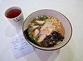 Miso Chicken Ramen in Jakarta 1.jpg