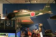 MitsuZero AirandSpace