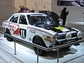Mitsubishi Lancer 1600 GSR (Safari Rally 1976) at the 2007's Bologna Motor Show.jpg