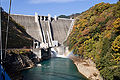 Miyagase Dam 06.jpg