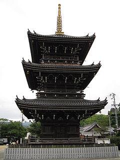 Kaizuka, Osaka City in Kansai, Japan