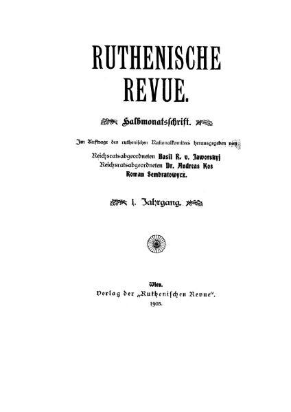 File:Mnib163-RuthenischeRevue1903.djvu
