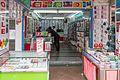 Mobile phone shop in Singapore.jpg