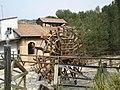 Molino del Diablo - panoramio.jpg