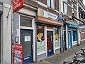 Moneytrans (Damstraat), Utrecht (2018).jpg