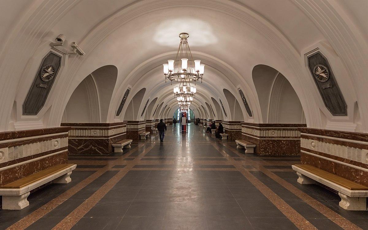 Frunzenskaya Moscow Metro Wikipedia