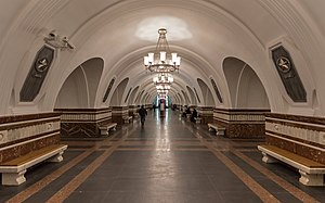Frunzenskaya (Moscow Metro) - Image: Mos Metro Frunzenskaya 01 2017