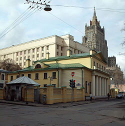 Moscow, Denezhny Lane 9-6 south.jpg