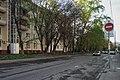Moscow, Ozerkovskaya Embankment 48-50 (31126897722).jpg