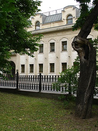 Embassy of Iran in Moscow - Image: Moscow, Pokrovsky Blvd 7