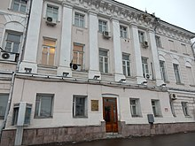 Language Institute Of The Russian 114
