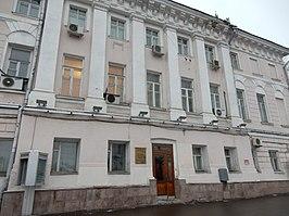 Russian Language Institute