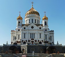 Moscow July 2011-6a.jpg