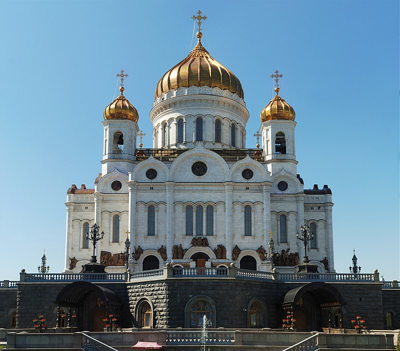 la chiesa ortodossa e l 39 icona on emaze On fu sede di due concili ecumenici