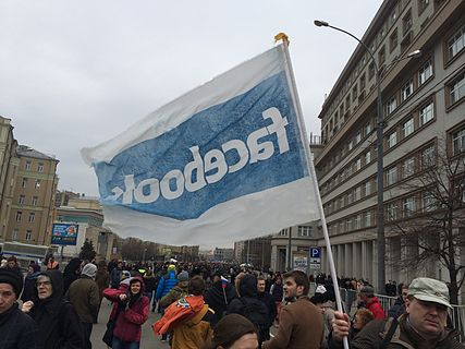 Moscow Peace March 2014-03-15 16.19.03.jpg