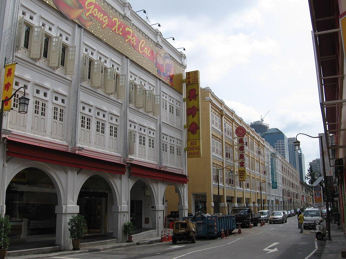 Singapore Chinatown Point Chinese Restaurant Northbridge Wa