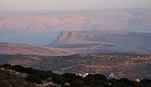 Mount Arbel - Image: Mount Arbel, Israel