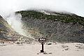 Mount Io Teshikaga Hokkaido Japan09n.jpg