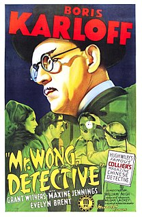 <i>Mr. Wong, Detective</i> 1938 film by William Nigh