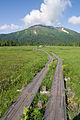 Mt.Shibutsu 11.jpg