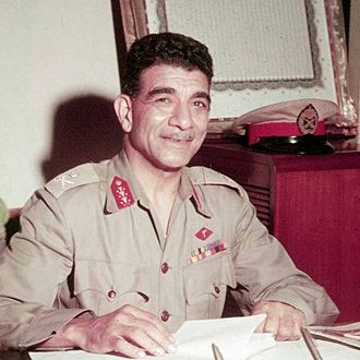 Ministry of Defence and Military Production - Image: Muhammad Naguib 1953