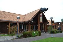 Museum of Natural and Cultural History (Eugene, Oregon).jpg