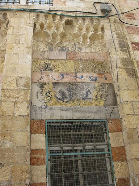 File:Muslim IMG 1649.jpg