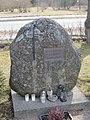 Muualle haudattujen muistomerkki Eurajoki.jpg