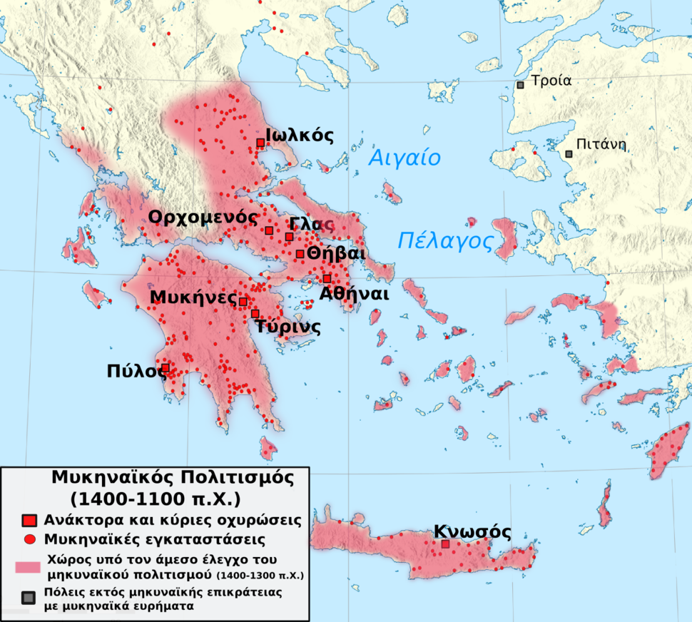 Mycenaean World Greek