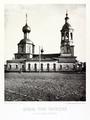 N.A.Naidenov (1882) V3.1.67. Tri Svyatitelya.png