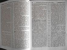 wiki Jehovas Vidner og disciplinering