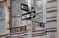 NYC - Greene St and Prince St One Way signs - 0209.jpg