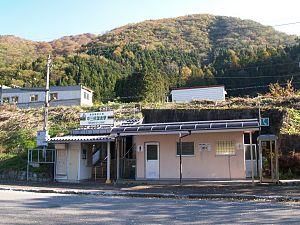 Nakamiyori-Onsen-Sta.JPG
