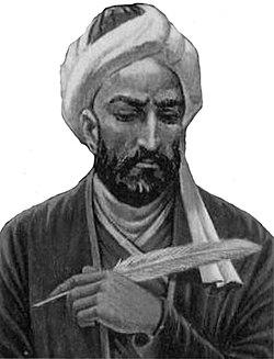 Nasir al-Din al-Tusi portrait.jpg