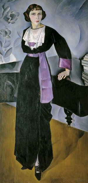 Nathan Altman - Woman at the Piano (1914)