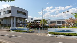 National Miyako Maritime Technical College.jpg