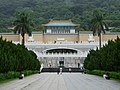National Palace Museum - panoramio (1).jpg