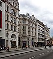 National Westminster Bank, Piccadilly (geograph 5353751).jpg
