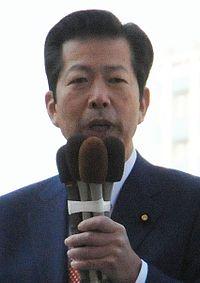 Natsuo Yamaguchi Medium.jpg