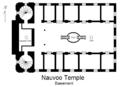 Nauvoo Temple basement.png