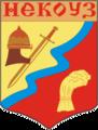 Nekouz (Yaroslav oblast), coat of arms.png