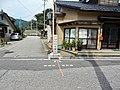 Nezugaseki, Tsuruoka, Yamagata Prefecture 999-7126, Japan - panoramio (2).jpg