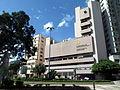 Ngau Chi Wan Civic Centre 201408.jpg