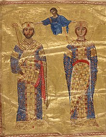 A gold and dye folio of Emperor Nikephoros III Botaneiates and Maria of Alania