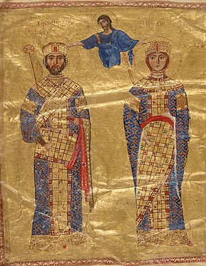 Maria of Alania - A medieval miniature commemorating the marriage of Maria and Nikephoros III Botaneiates.