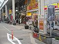Niigata Furumachi-dori Rising bollard 20131031.JPG