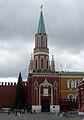 Nikolskaya2010.jpg