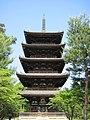 Ninna-ji National Treasure World heritage Kyoto 国宝・世界遺産 仁和寺 京都107.JPG
